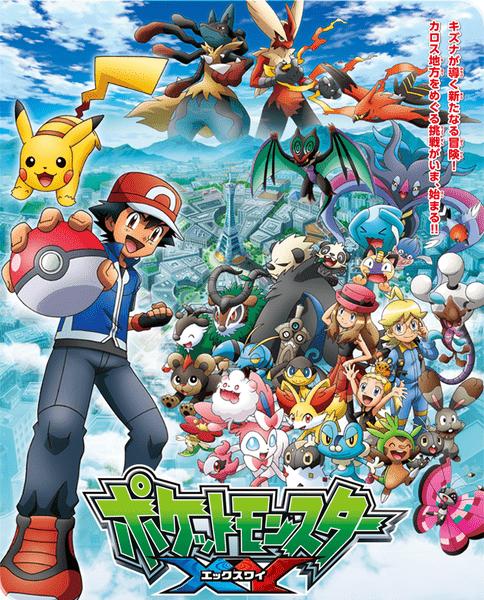 Pokemon serie XY