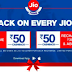 MyJio app - Get Rs.50 Off on Jio Recharge for Rs.98 or Rs.149 Plans