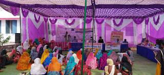 आजादी का अमृत महोत्सव के अंतर्गत विधिक सेवा शिविर का आयोजन