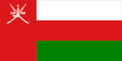 علم عمان الوطني