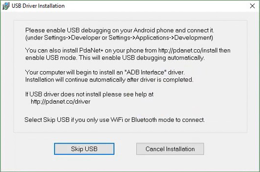 """MsmDownloadTool & DownloadTool_Vxx: Problems And Solutions - CmDongle runtime system is not installed!"""" in the window (SPMultiPortFlashDownloadProject.exe Start Error) and """"The Directory Name is Invalid"""" or """"Check phe path, and then try again"""""""