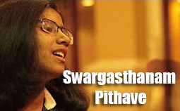 swargasthanam pithave song