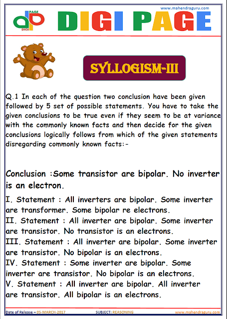 DP | SYLLOGISM | 05 - MAR - 17 | IMPORTANT FOR SBI PO