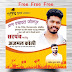 sarpanch election poster in hindi 2021 in cdr file free download