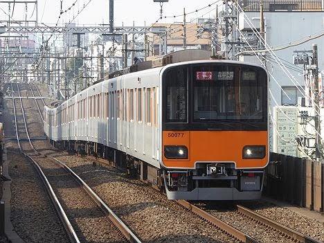 東急東横線 東京メトロ副都心線直通 通勤特急 森林公園行き4 東武50070系(平日2本運行)