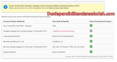 CARA MENDAFTAR PPG DI SIM PKB TAHUN 2019 LENGKAP SAMPAI DISETUJUI LPMP