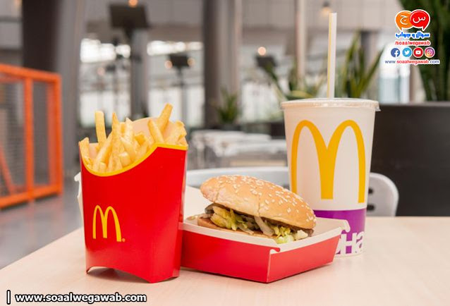 عناوين وفروع وارقام تليفون مطاعم ماكدونالدز McDonalds فى مصر