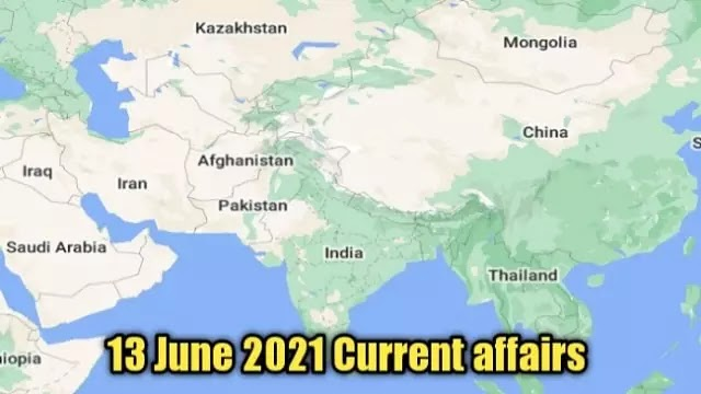 13 जून 2021  Current affairs in hindi for upsc