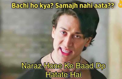 samajh nahi aata meme