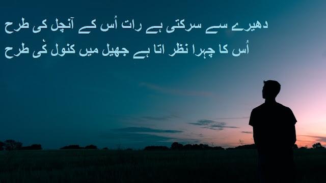 Best Wasi Shah Sad Shayari, Wasi Shah Sad poetry