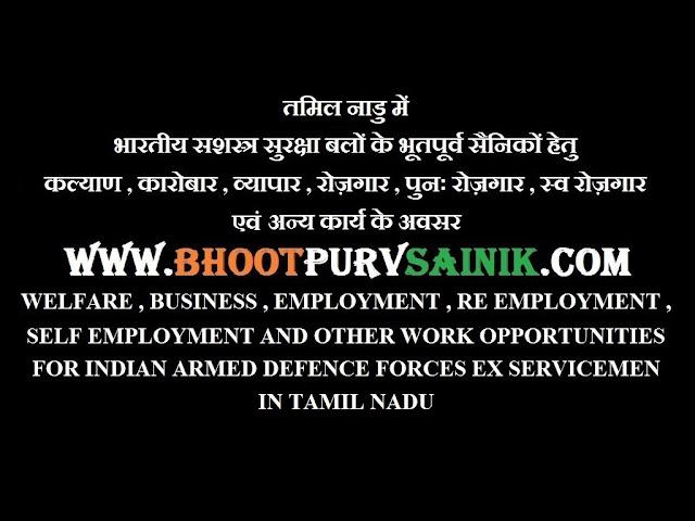 EX SERVICEMEN WELFARE BUSINESS EMPLOYMENT RE EMPLOYMENT SELF EMPLOYMENT IN TAMIL NADU तमिल नाडु में भूतपूर्व सैनिक कल्याण कारोबार व्यापार रोज़गार पुनः रोज़गार स्व - रोज़गार