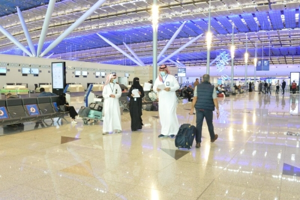 No Quarantine Require For Completely Vaccinated Travelers Arriving In KSA, Weqaya