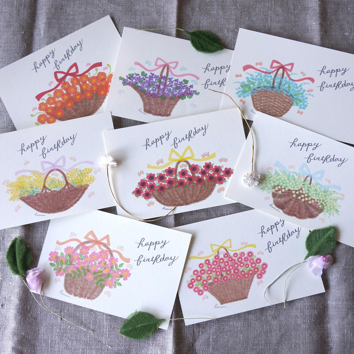 新作「花かご<ポストカード/誕生日カード>」【ダウンロード商品】をお店に並べました☆彡
