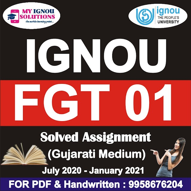 FGT 01 Solved Assignment 2020-21