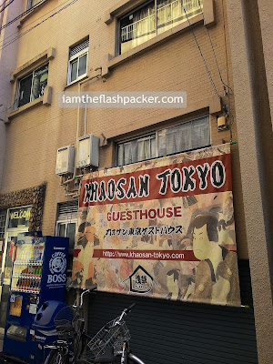 Khaosan Tokyo Original - Front View