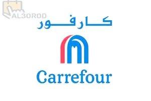 """عروض الكويت """"كارفور الكويت """" من يوم 4 حتى ١٤ سبتمبر ٢٠١٩ بجميع أفرع كارفور"""