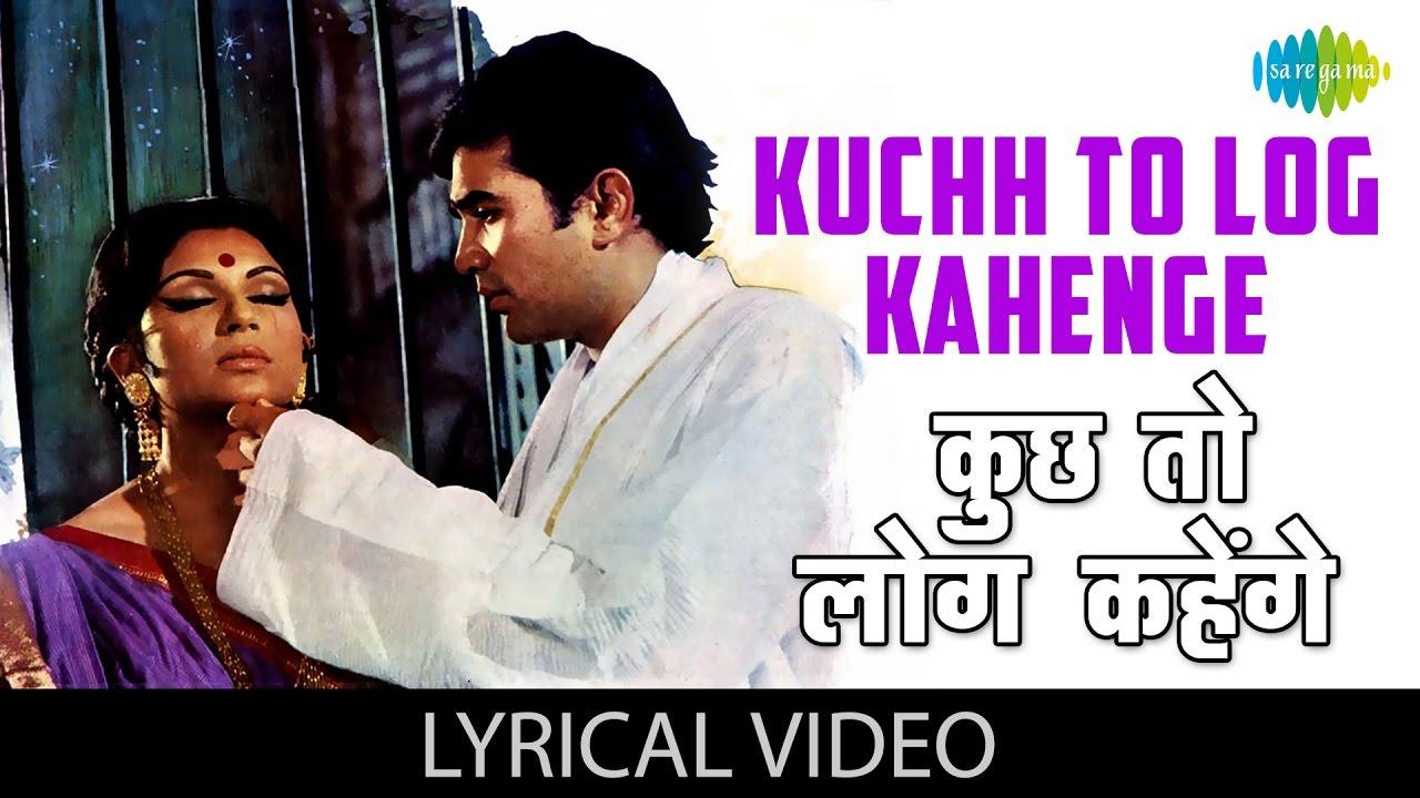 Kuch Toh Log Kahenge Lyrics in Hindi