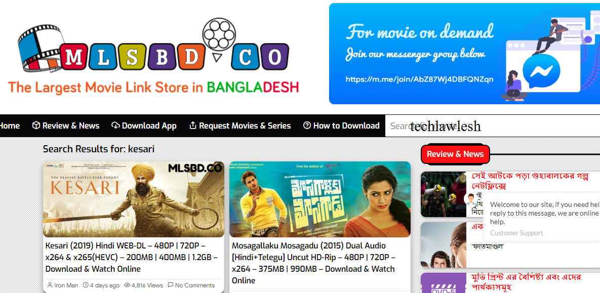 best website for hollywood and bollywood movie download