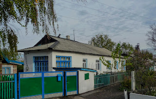 Новогродовка. Улица Шахтёрская
