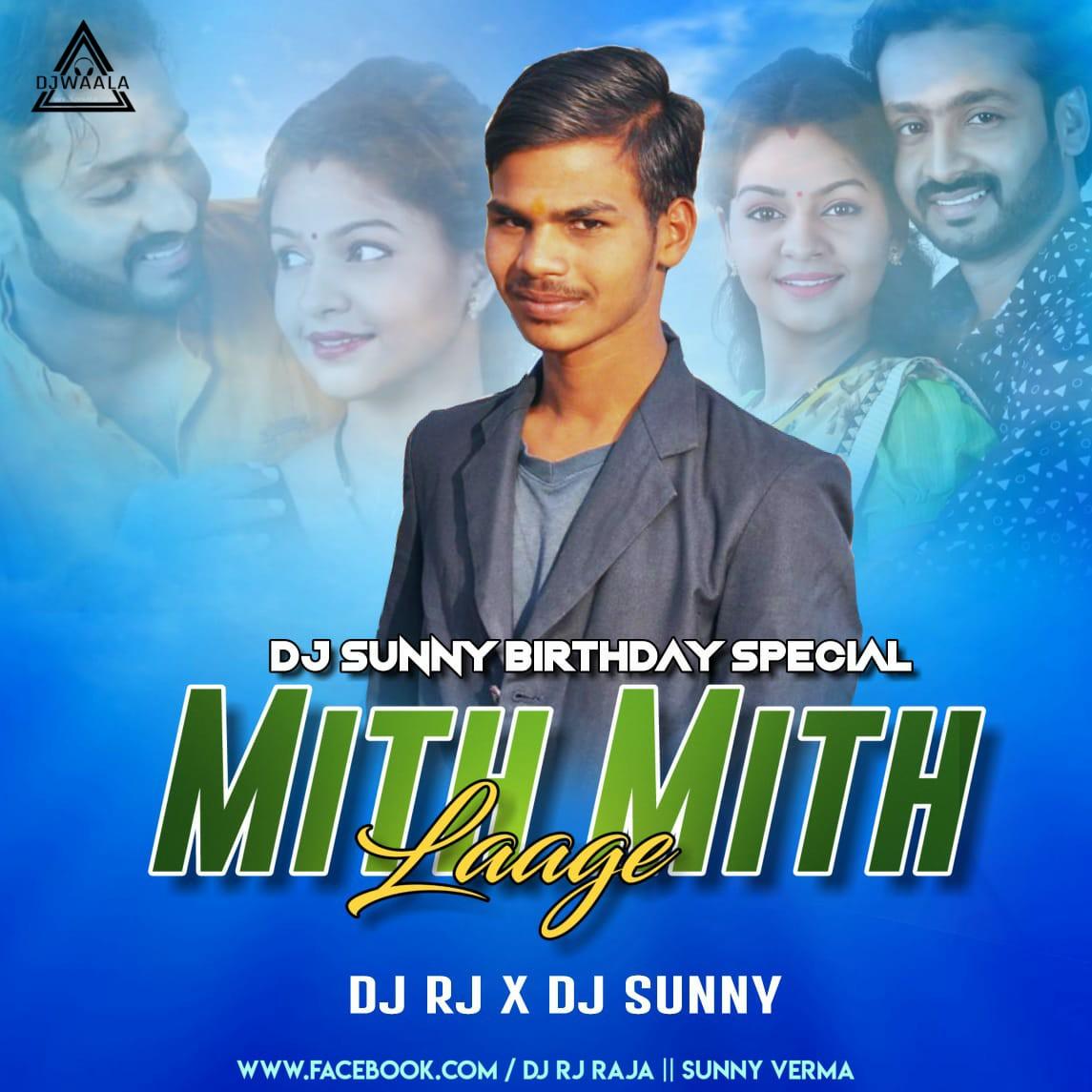 MITH MITH LAGE - CG - DJ RJ EXCLUSIVE X DJ SUNNY - djwaala in