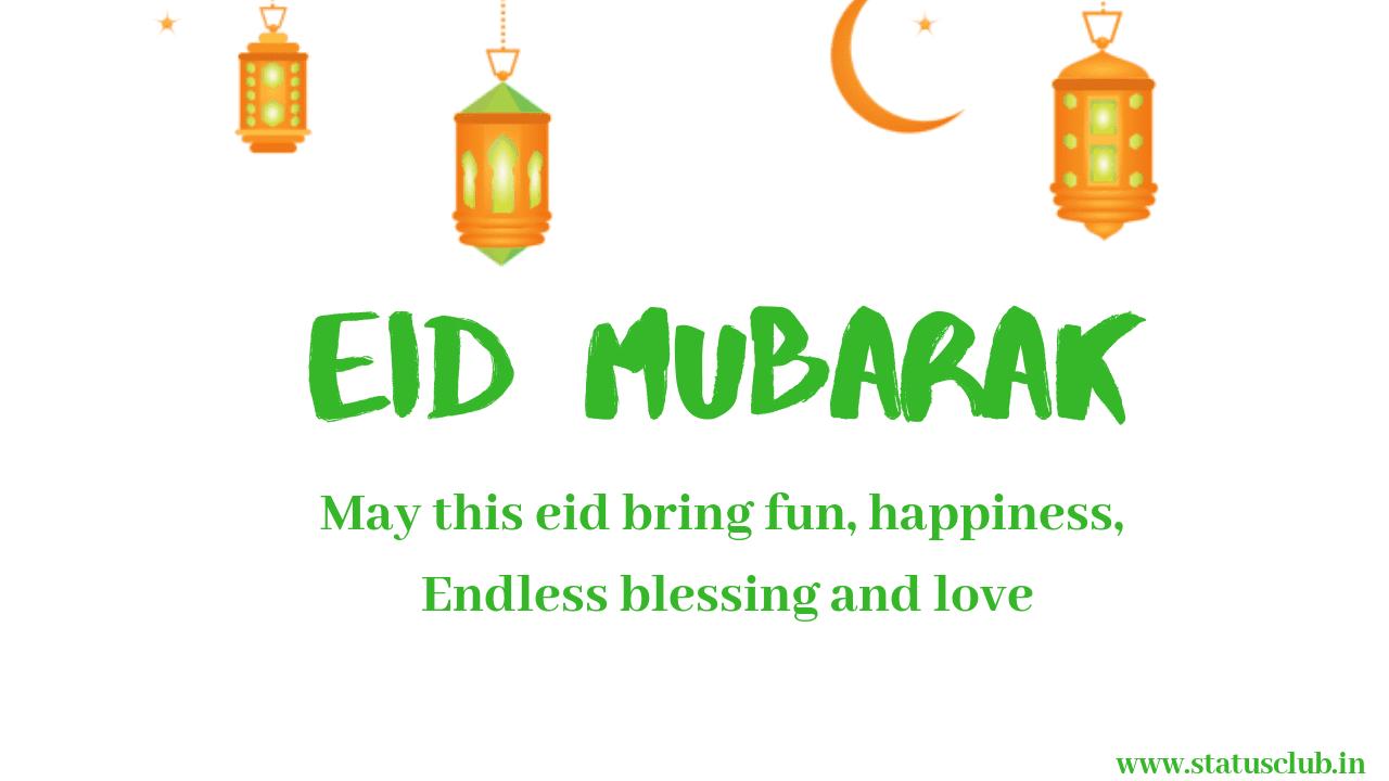 eid al fitr celebration images 2020
