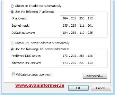 IP Address Kya Hai In Hindi
