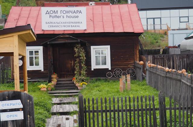 Россия, Листвянка