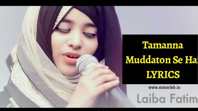 tamanna-muddaton-se-hai-lyrics