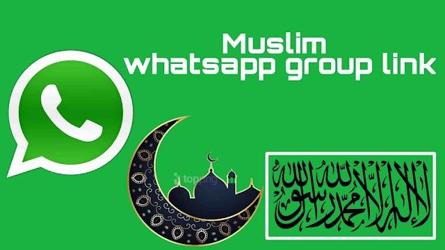 100+(active) Muslim Whatsapp group link 2019