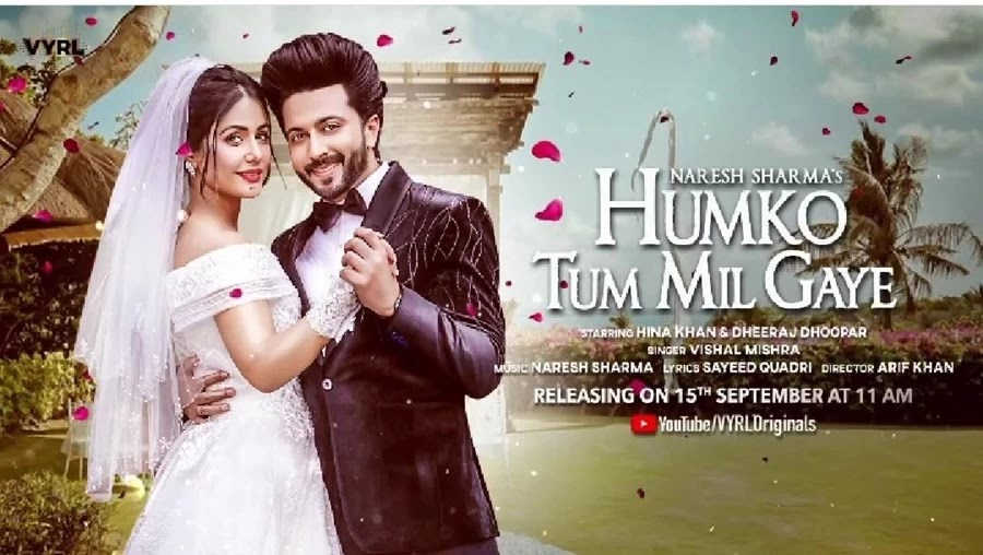 humko-tum-mil-gaye-poster
