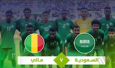 موعد مباراة السعودية ومالي الودية قبل تصفيات كأس آسيا