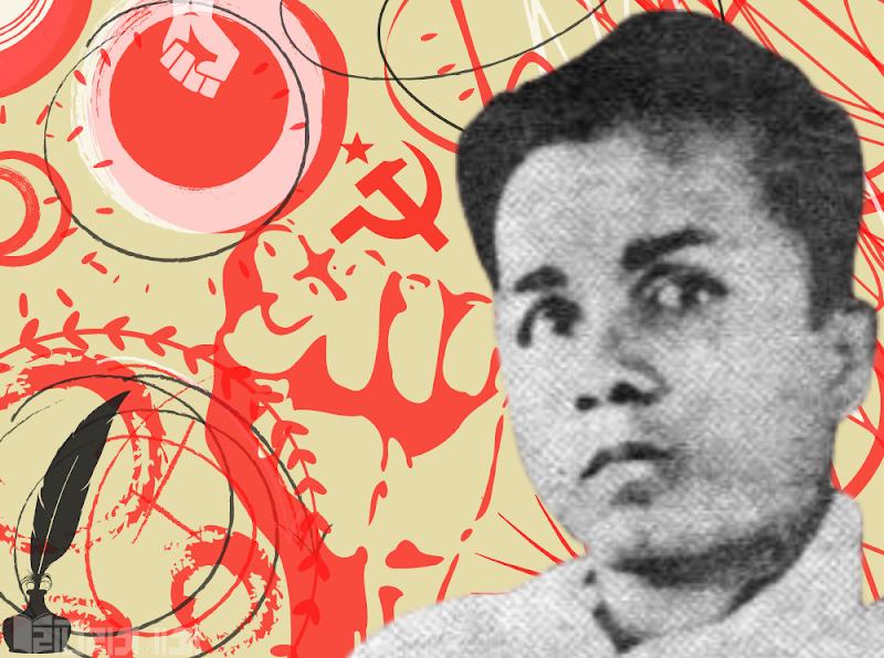 সোমেন চন্দ: বাংলার ফ্যাসিবাদ বিরোধী আন্দোলনের প্রথম শহীদ