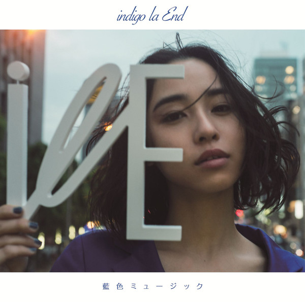 [Album] indigo la End - 藍色ミュージック (2016.06.08/RAR/MP3)