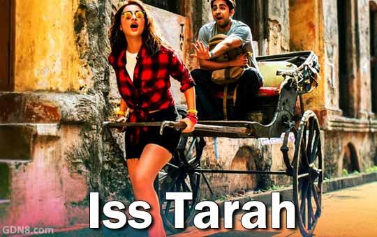 Iss Tarah - Meri Pyaari Bindu
