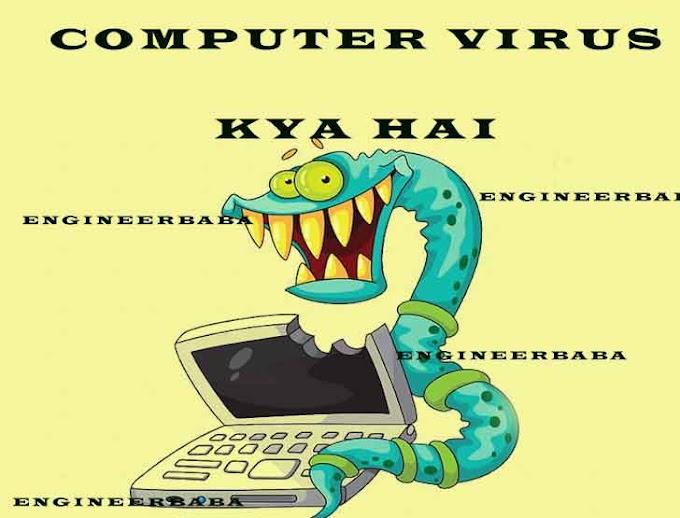 Computer Virus क्या है और कैसे बनाए