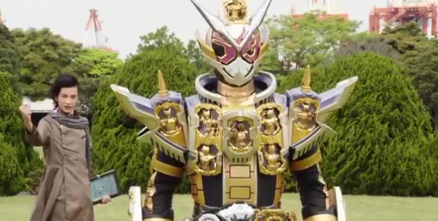 Kamen Rider Zio Eps 39