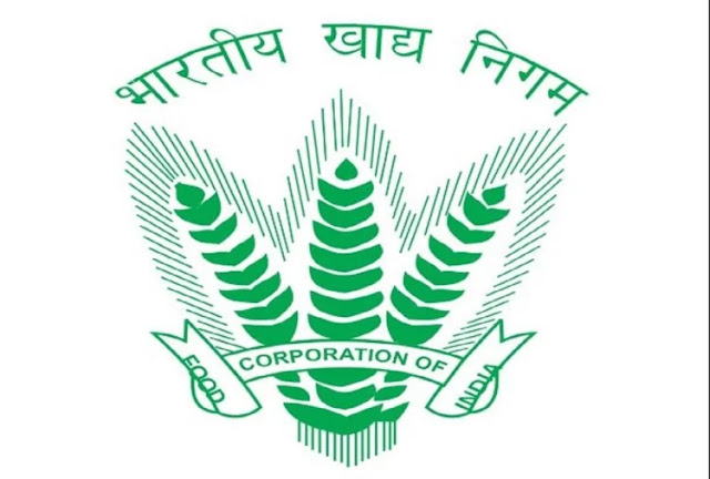 FCI Manager Category 2 Phase-I Result 2020