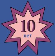 Cтранице BahaiArc в Фейсбуке исполнилось 10 лет!