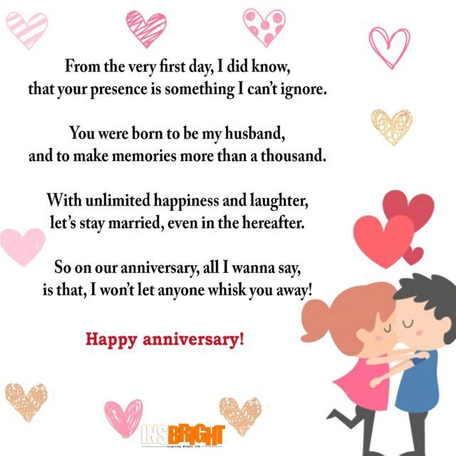 anniversary-poems-romantic