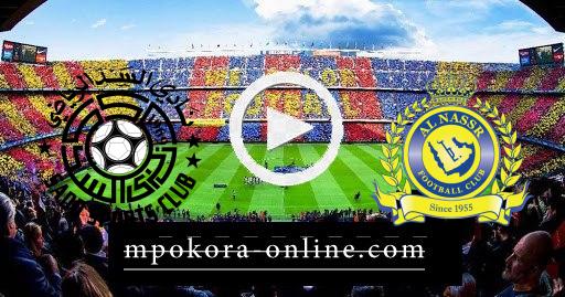 نتيجة مباراة النصر والسد كورة اون لاين 17-04-2021 دوري ابطال اسيا