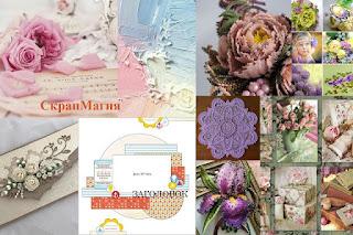 http://scrapmagia-ru.blogspot.com/2019/09/blog-post_26.html
