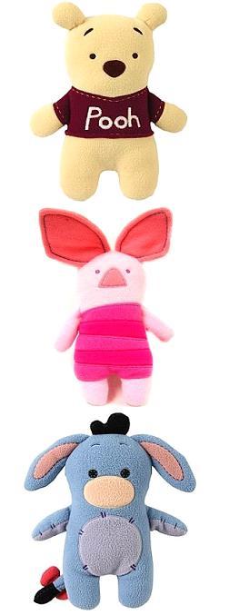 Winnie the Pooh Pook-a-Looz
