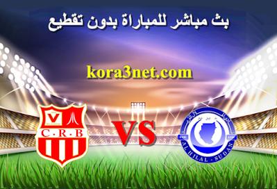مباراة الهلال السودانى وشباب بلوزداد