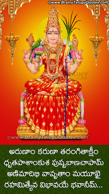 goddes lalitha deavi png images, best famous indian gods hd wallpapers for free