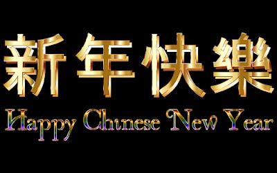 kata kata ucapan selamat tahun baru imlek 2572 di 2021