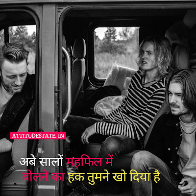 high attitude status for life in hindi