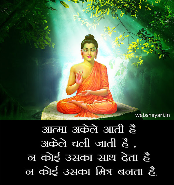 top mahaveer swami quotes wallpaper download