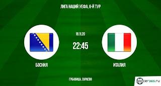 Босния и Герцеговина – Италия где СМОТРЕТЬ ОНЛАЙН БЕСПЛАТНО 18 ноября 2020 (ПРЯМАЯ ТРАНСЛЯЦИЯ) в 22:45 МСК.