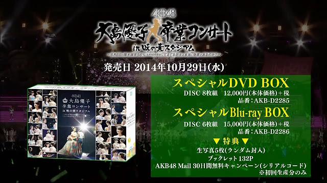 [BDRip] Oshima Yuko Graduation Concert in Ajinomoto Stadium (2014.10.29)