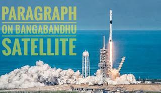 Paragraph On Bangabandhu Satellite-1 | Education Web